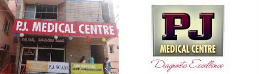 P J Medical Centre - Maharani Peta - Visakhapatnam