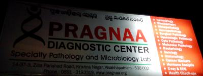 Pragnaa Diagnostic Center - Maharani Peta - Visakhapatnam