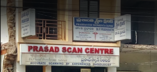 Prasad Scan Centre - Kancharapalem - Visakhapatnam