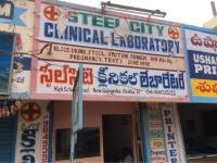 Steel City Clinical Laboratory - Gajuwaka - Visakhapatnam