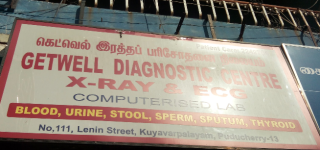 Getwell Diagnostic Centre X Ray & ECG - Nellithoppe - Puducherry