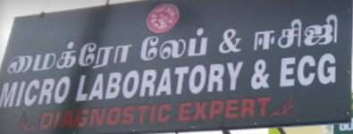 Micro Laboratory & ECG - Moolakulam - Puducherry