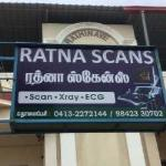 Ratna Scans - Moolakulam - Puducherry