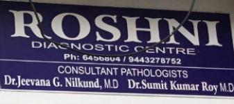 Roshni Diagnostic Center - Lawspet - Puducherry