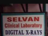 Selvan Clincal Laboratory - Reddiyarpalayam - Puducherry