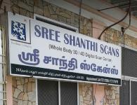 Sree Shanthi Scans - White Town - Puducherry