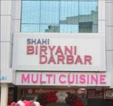 Shahi Biryani Darbaar    Secunderabad - Trimulgherry - Secunderabad