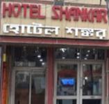 Shankar Hotel - Battala - Agartala