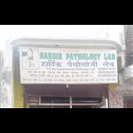 Hardik Pathology Lab - Shahdara - Delhi