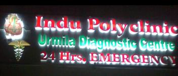 Indu Polyclinic Urmila Diagnostic Centre - Anand Parbat - Delhi