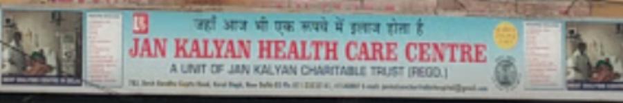 Jankalyan Health Care Centre - Karol Bagh - Delhi