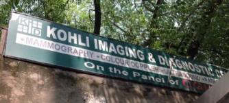 Kohli Imaging & Diagnostics Centre - Greater Kailash Part 1 - Delhi