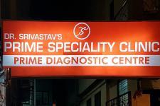 Prime Diagnostics - Dilshad Garden - Delhi