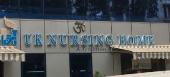 UK Nursing Home & XRay Clinic - Vikas Puri - Delhi
