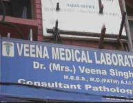 Veena Medical Laboratory - Pitampura - Delhi