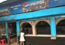 New United Cafe - Behala - Kolkata
