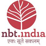 National Book Trust ( NBT )