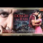 Dongri Ka Raja Songs