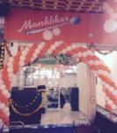Manbhar - Dadar - Mumbai