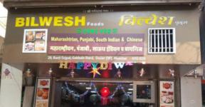 Bilwesh Foods - Dadar - Mumbai
