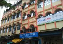 Hotel Residency - Asansol