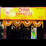 China Express - Mazgaon - Mumbai