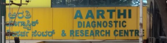 Aarthi Diagnostic & Research Centre - Jayanagar 3 Block - Bangalore