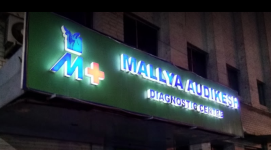 Mallya Audikesh Diagnostic Centre - Shivajinagar - Bangalore