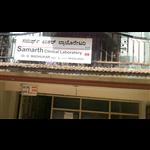 Samarth Clinical Laboratory - BTM Layout 2nd Stage - Bangalore