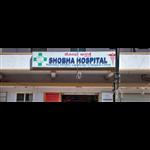 Shobha Hospital - BTM Layout - Bangalore