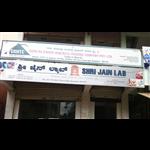 Sri Jain Lab - Chamarajpet - Bangalore