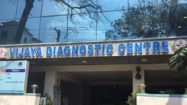 Vijaya Diagnostic Centre - Indiranagar - Bangalore