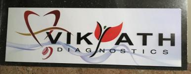 Vikyanth Diagnostics - Sahakaranagar - Bangalore