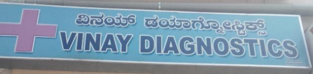 Vinay Diagnostics - Basaveshwaranagar - Bangalore