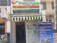 Vinayak Clinical Laboratory - Jayanagar 8 Block - Bangalore