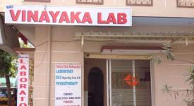Vinayaka Laboratory - Bannerghatta Road - Bangalore