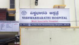 Vishwa Bharathi Hospital - Banashankari 1st Stage - Bangalore