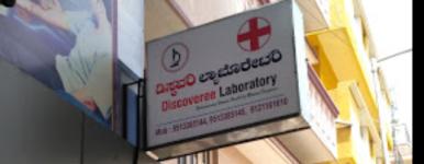 Vision Clinical Laboratory - KR Puram - Bangalore