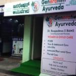 Yasasvi Diagnostic - Vijayanagar - Bangalore