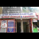 Yashas Neurocare & Diagnostics - Basaveshwaranagar - Bangalore
