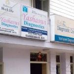 Yashaswini Diagnostics - Nagarbhavi - Bangalore