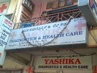 Yashika diagnostics and healthcare - Bommanahalli - Bangalore