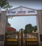Bethany Convent School - Paradeep