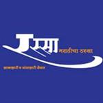 Rassa Marathicha Thassa - Sewri - Mumbai