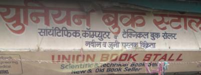 Union Book Stall - Dadar - Mumbai