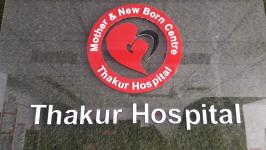 Thakur Hospital - Karnal