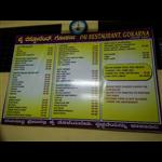 Pai Restaurant - Subhash Chowk - Gokarna
