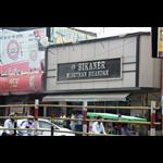 Bikaner Mishthan Bhandar - Laltare Bypass Road - Haridwar