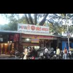 Bhagwati Choley Bhature - Har Ki Pauri - Haridwar