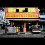 Bikaner Sweet & Snacks - Jwalapur - Haridwar